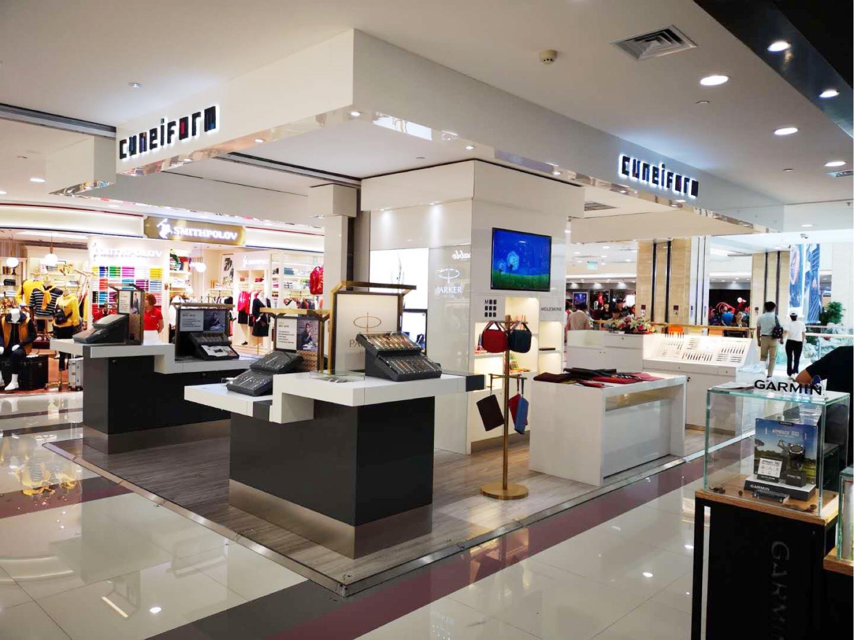 西安赛格国际购物中心店